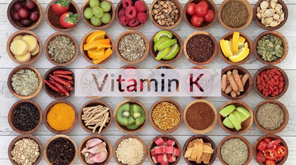 ویتامین k